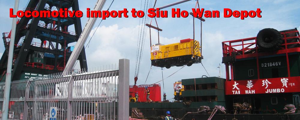 icon_2017-5-17 locomotive to SHW.jpg