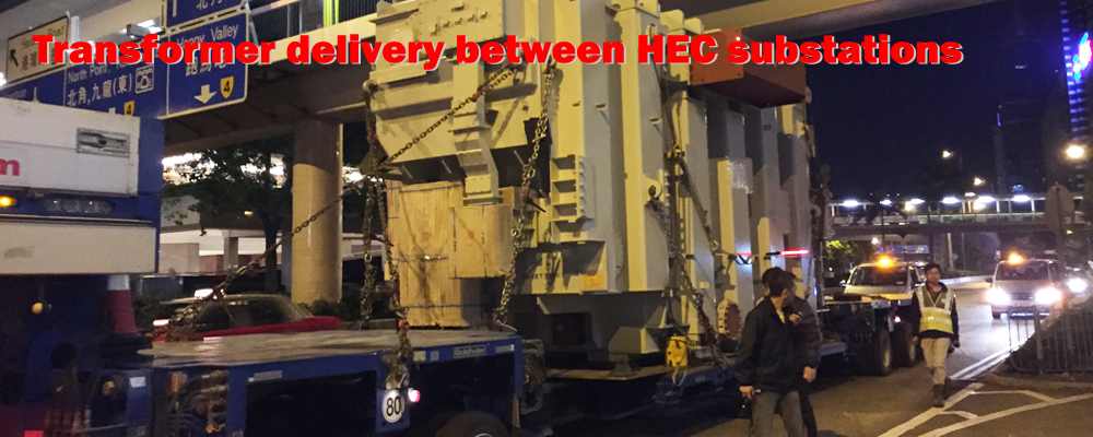 icon_2016-2-27 HEC 80T transformer.jpg