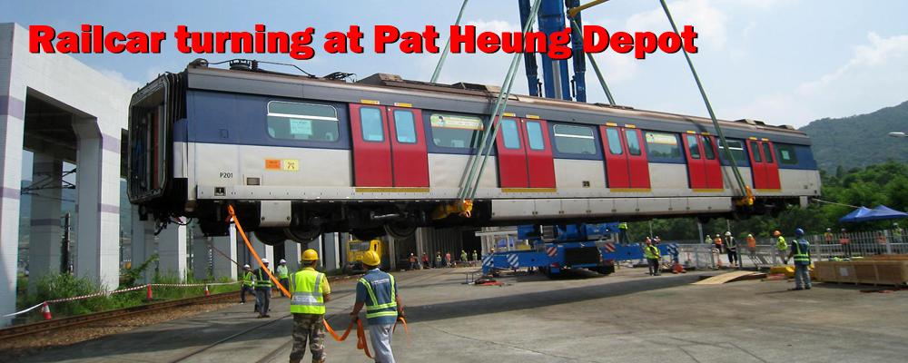 icon_2015-07-11-12 Railcar Turning in PHD.JPG
