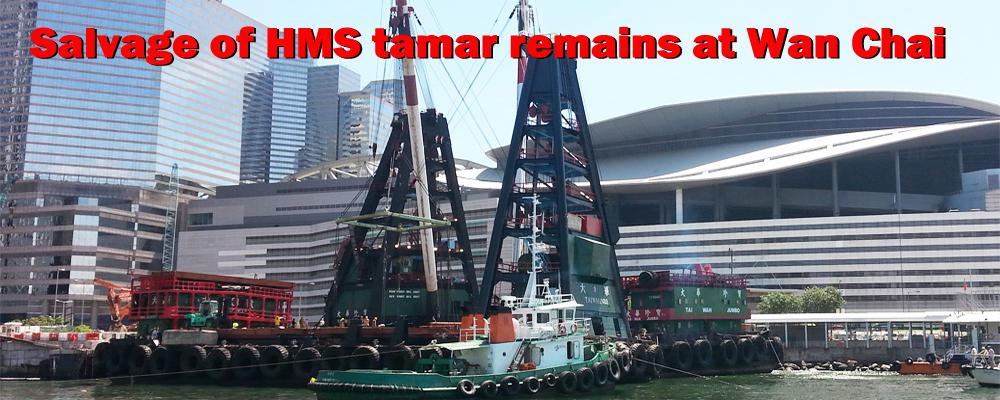 icon_2015-06-17-18 Salvage of HMS tamar remains at Wan Chai.jpg
