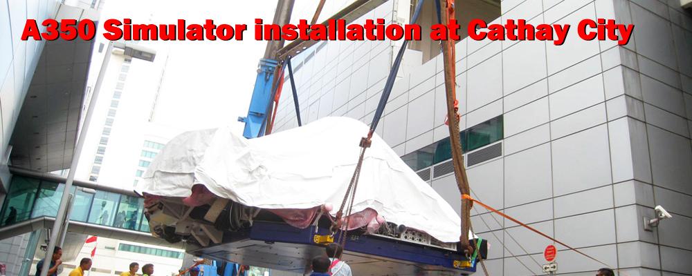 icon_2015-05-22-28 CX A350 Simulator to Hall J.JPG