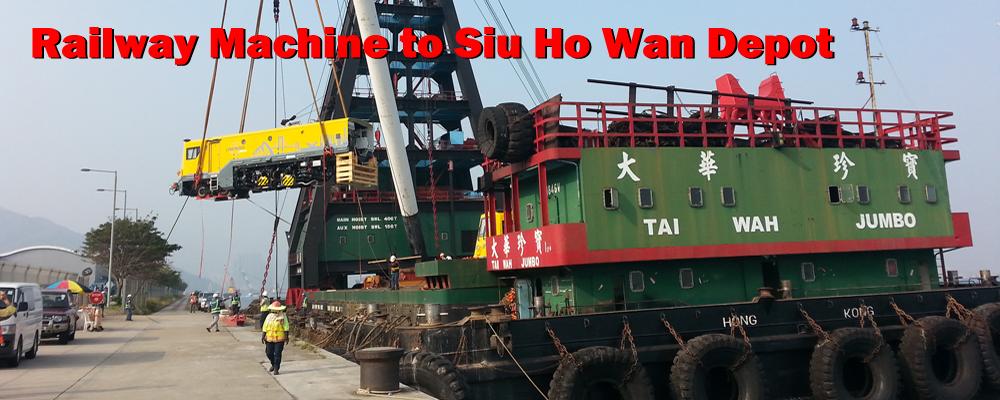 icon_2014-11-18 Linsinger Rail Tooling Machine to SHW.JPG