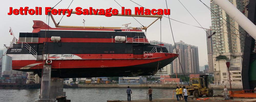 icon_2014-06-14 Jetfoil Ferry Salvage in Macau.jpg