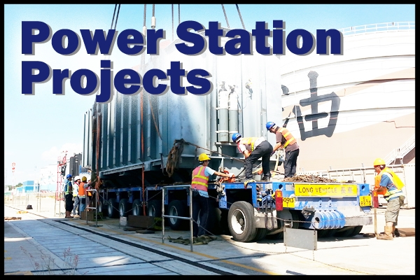 Enter Database    Power Plant Project