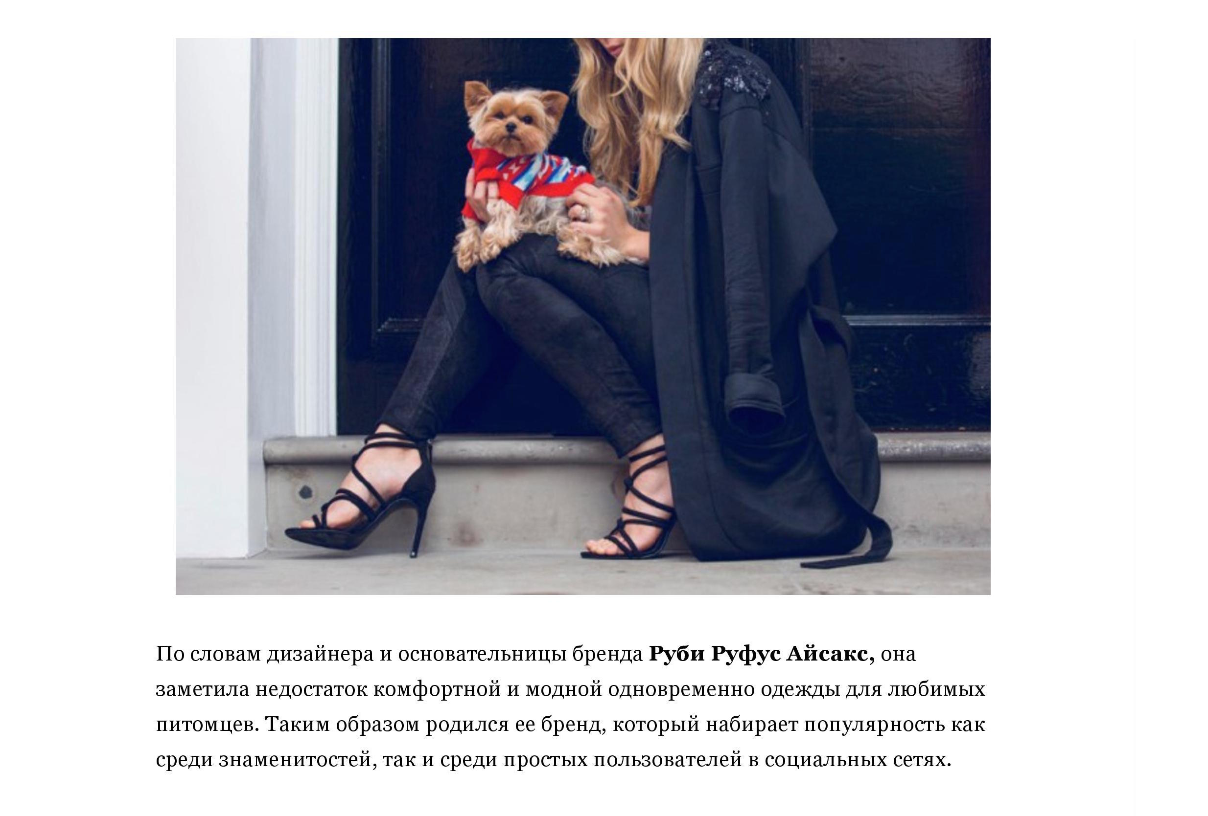 Marie Claire Russia pg 2.jpg