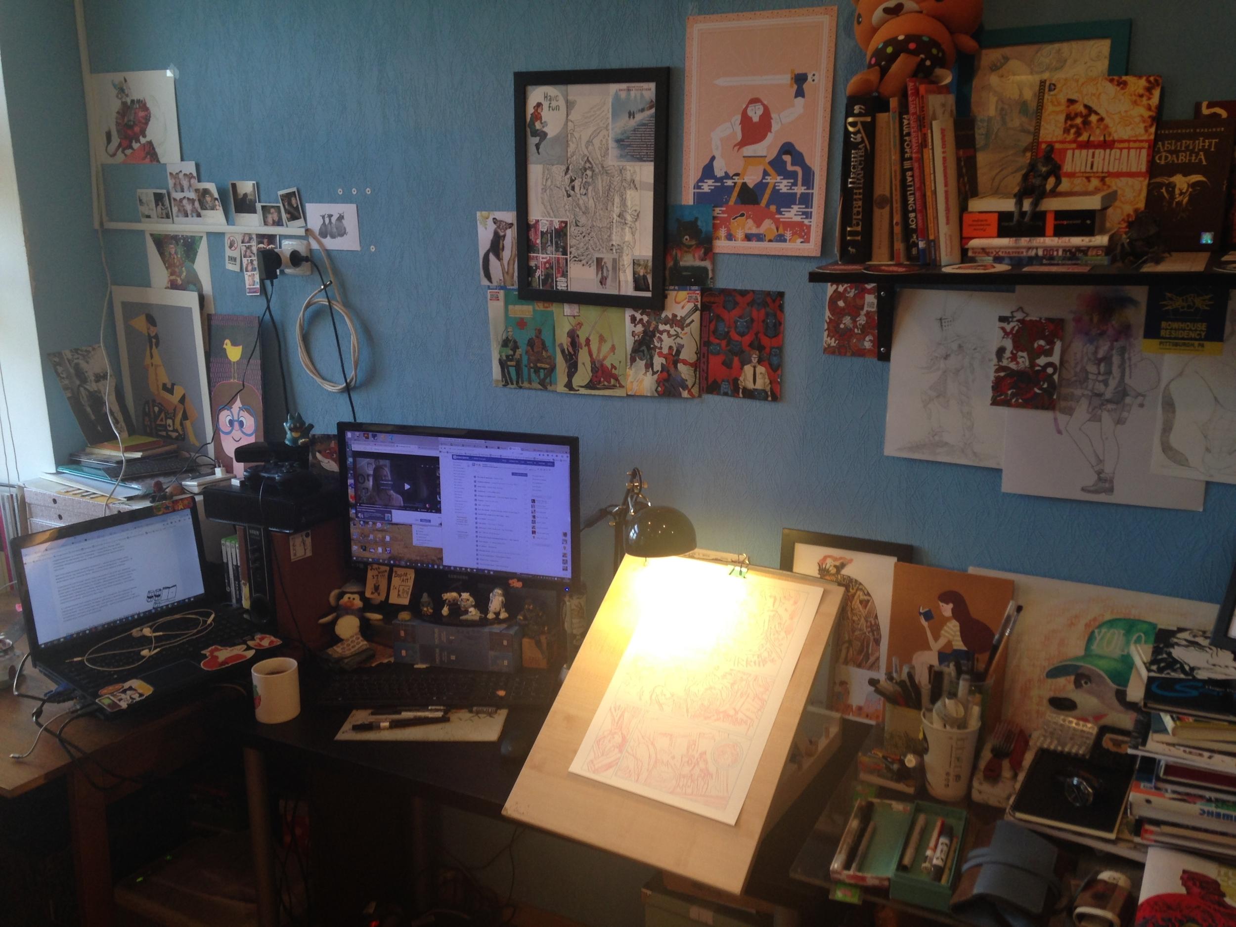 Artyom's workspace