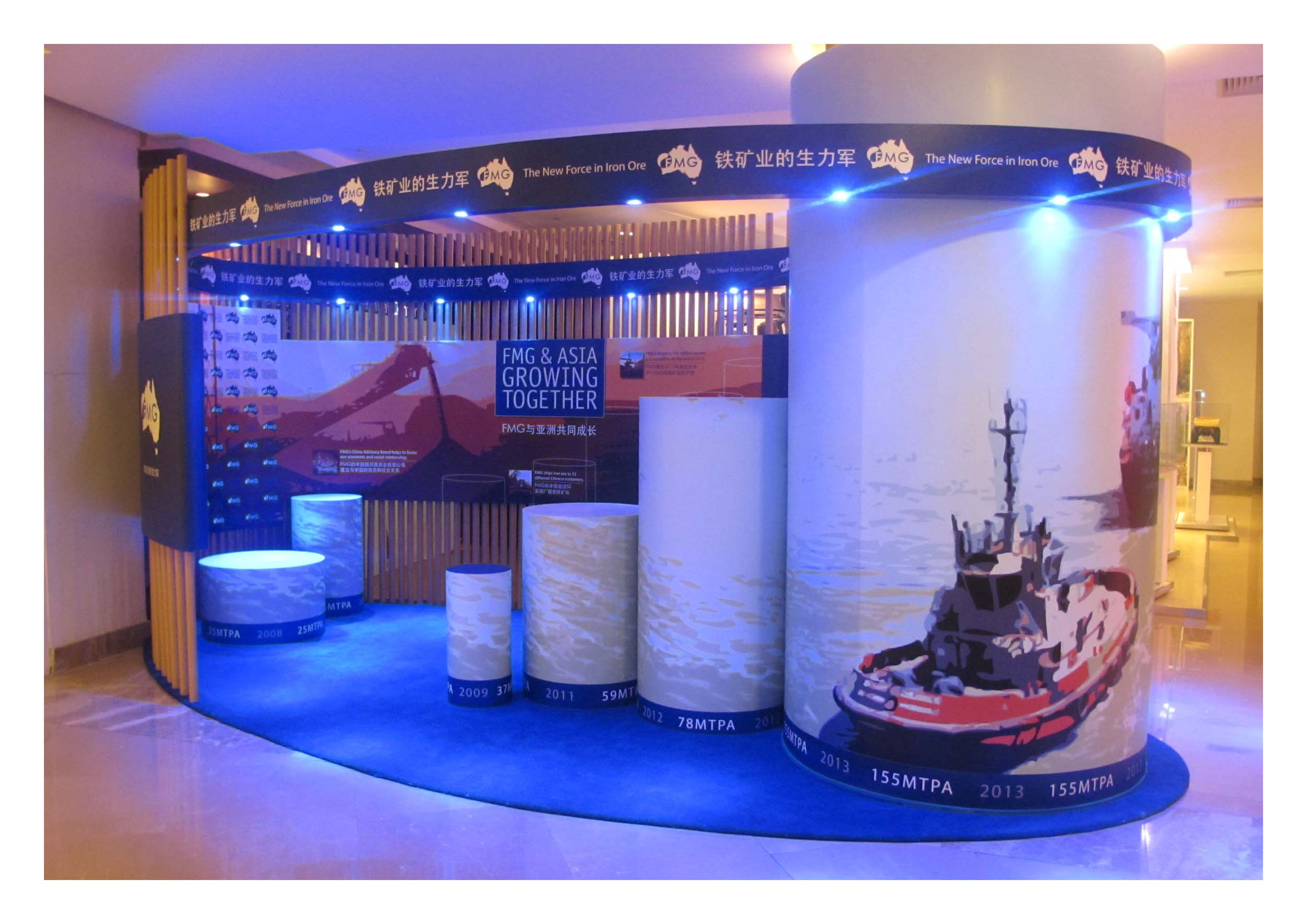 FMG_Boao Stand 2_Complete.jpg