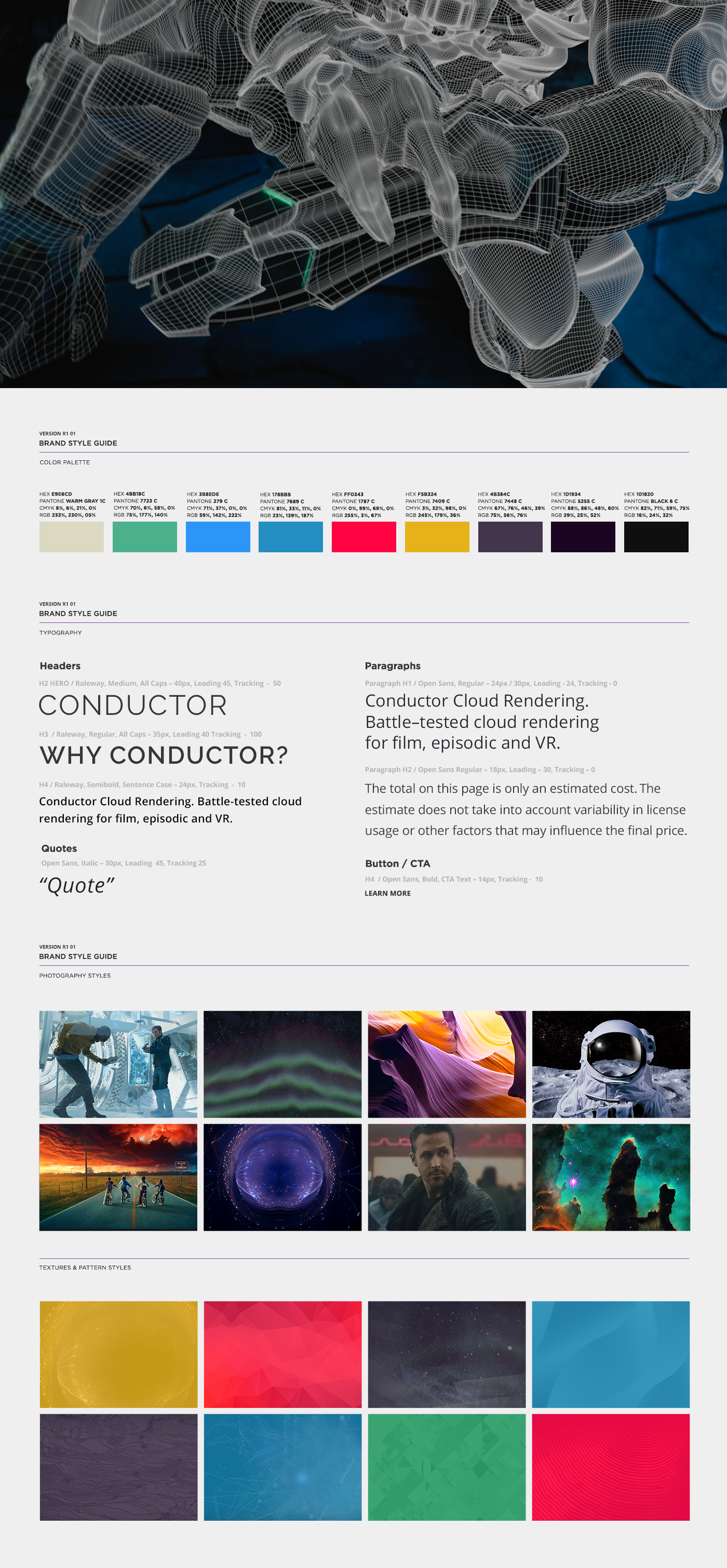 conductor_screen_styleGuide.png