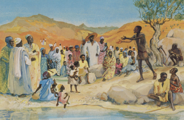 """""""John the Baptist Preaching in the Desert"""" Cameroon, 1973"""