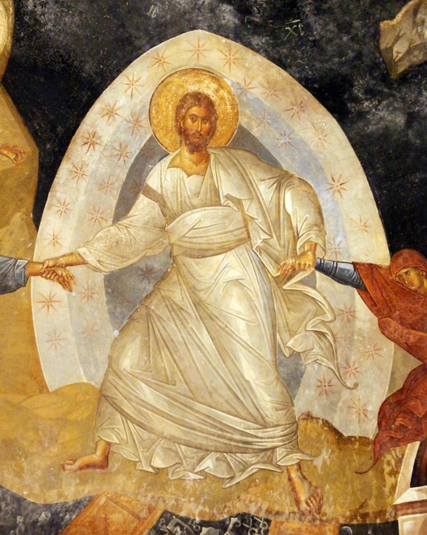 """Anastasis (Resurrection)"" from Chora Church (1500s)"