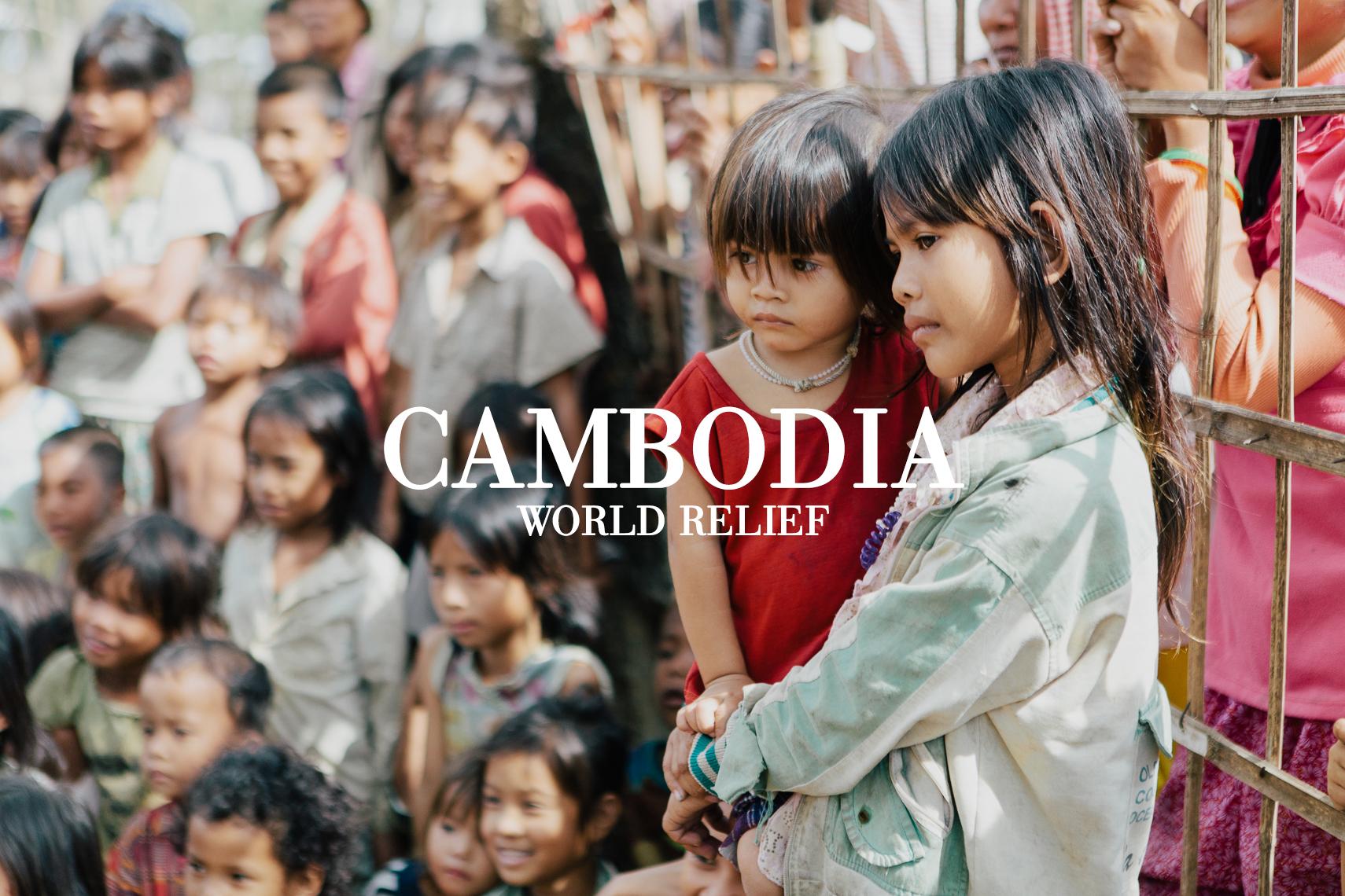 NP CAMBODIA WR