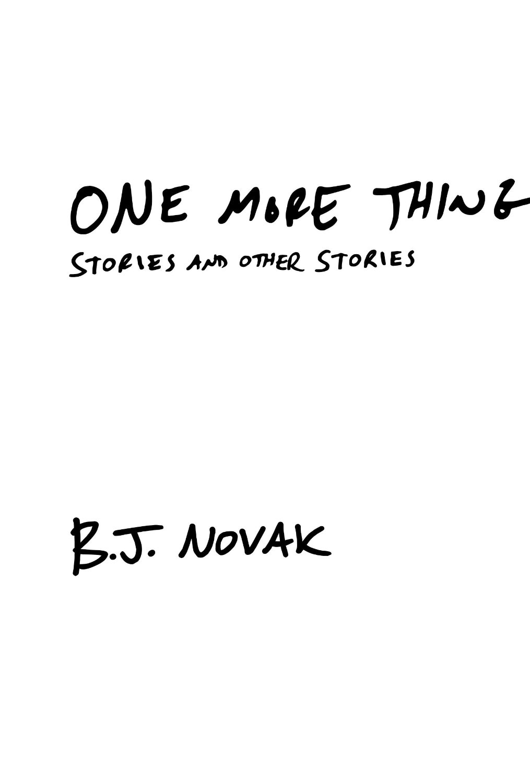 onemorething-cover.jpg