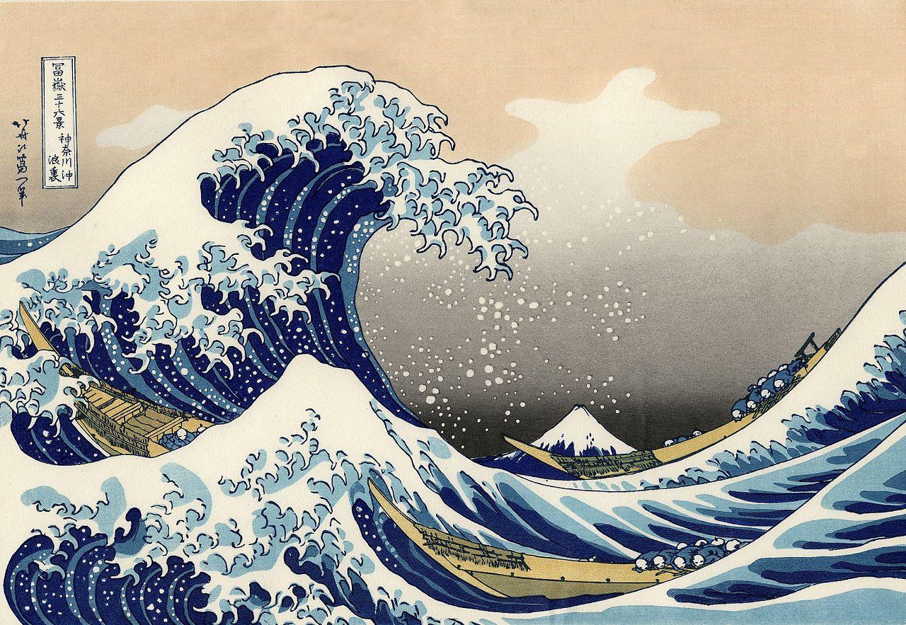 《神奈川沖浪裏》,葛飾北斎( Katsushika  Hokusai), via Wikimedia Commons