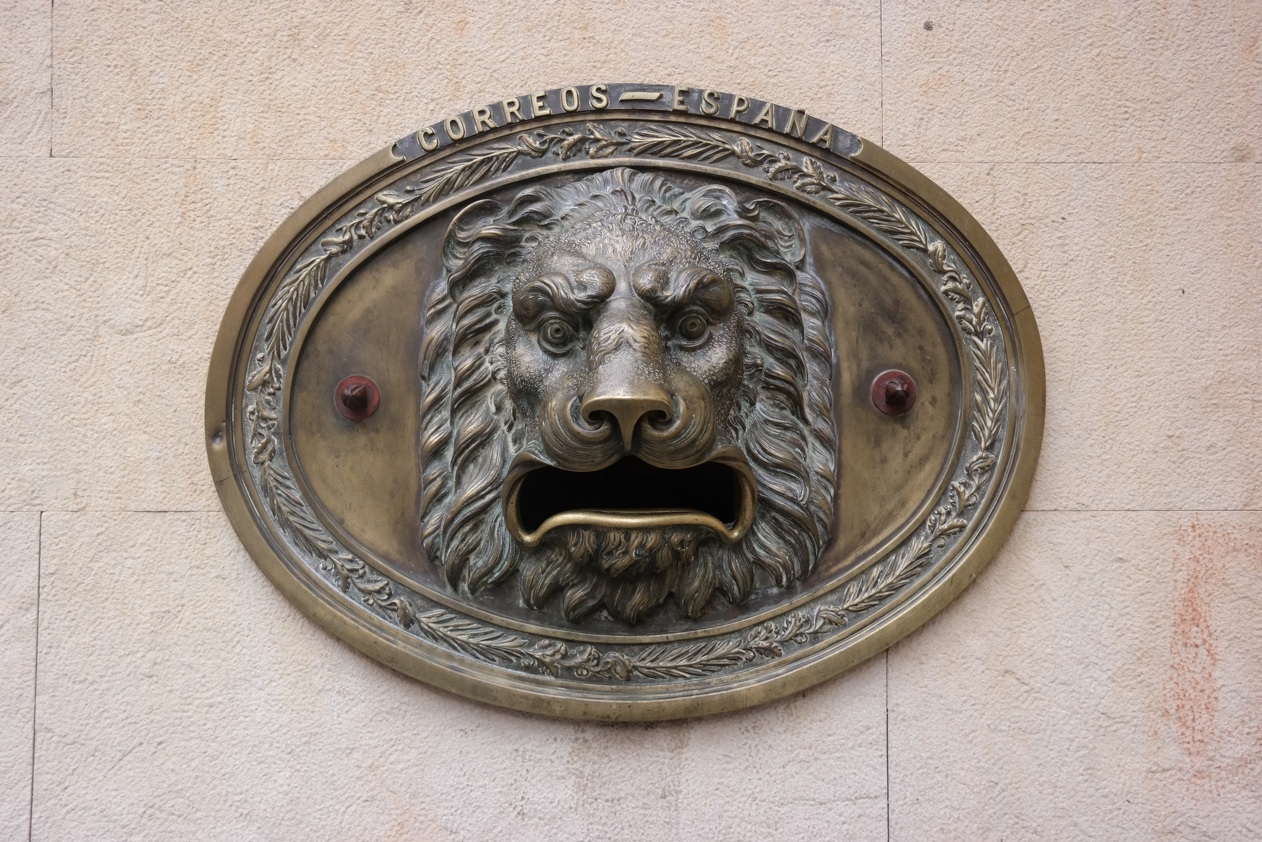 Here's where you can drop off your letters! This lion swallows them and they magically go to the post office.