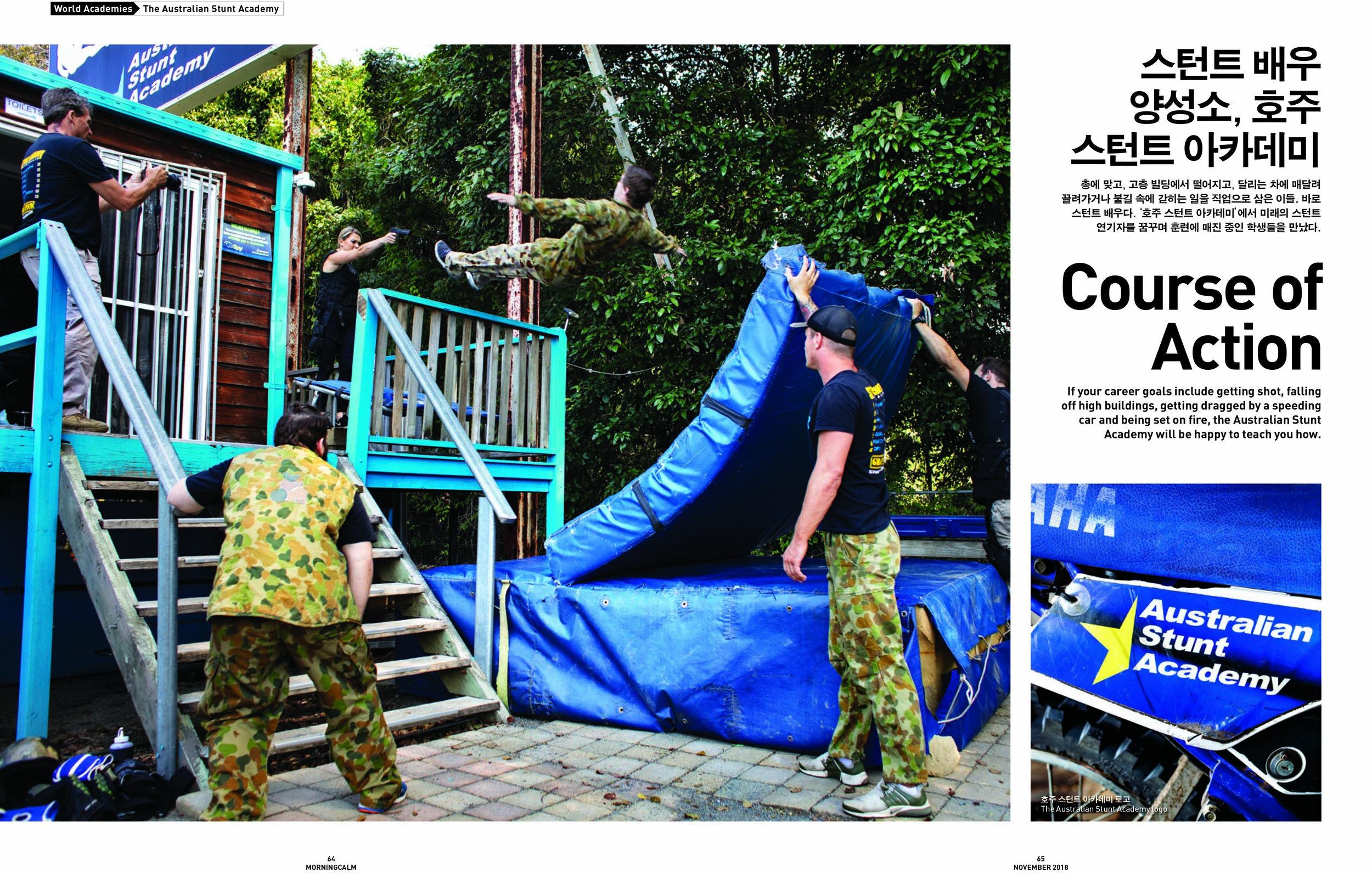 11 - World Academies - The Australian Stunt Academy-1.jpg