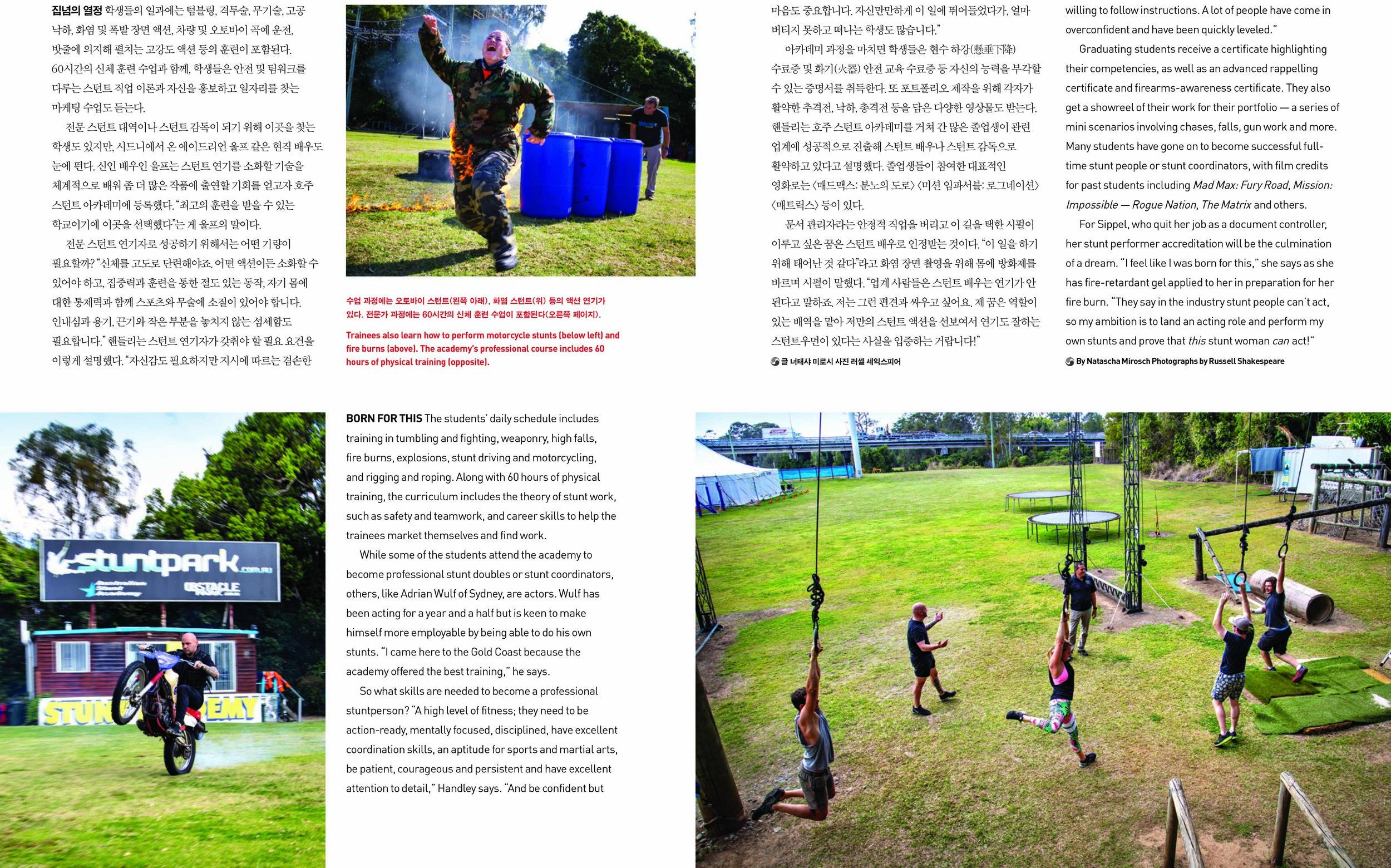 11 - World Academies - The Australian Stunt Academy-3.jpg