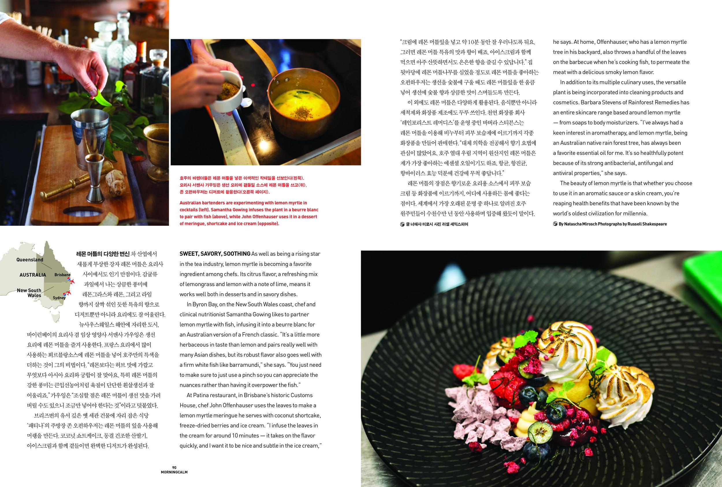 2 - World Foods - Lemon Myrtle-3.jpg