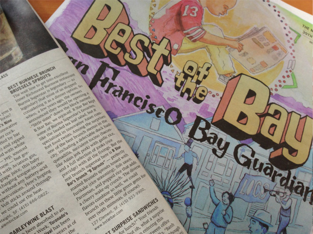 B Star – Best Of The Bay 2013