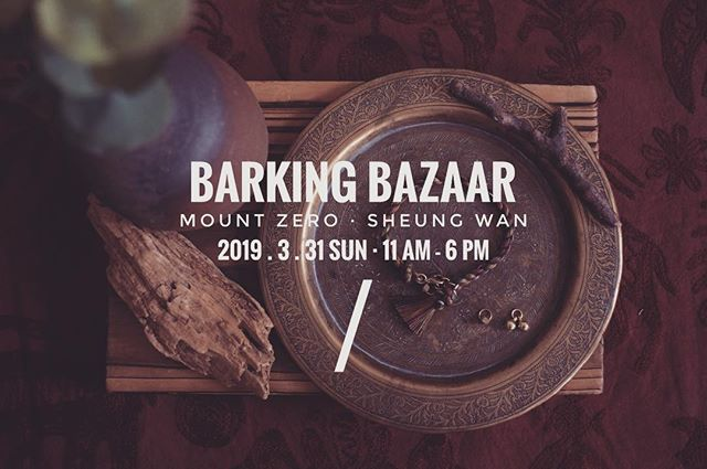 *見山見! | #animal | #bazaar | #mountzero |