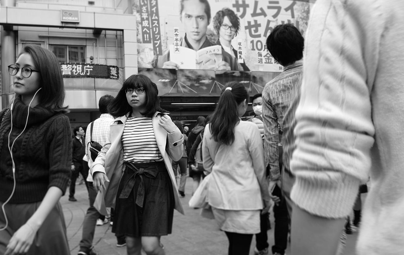 Crowd,  2015, Digital Photograph