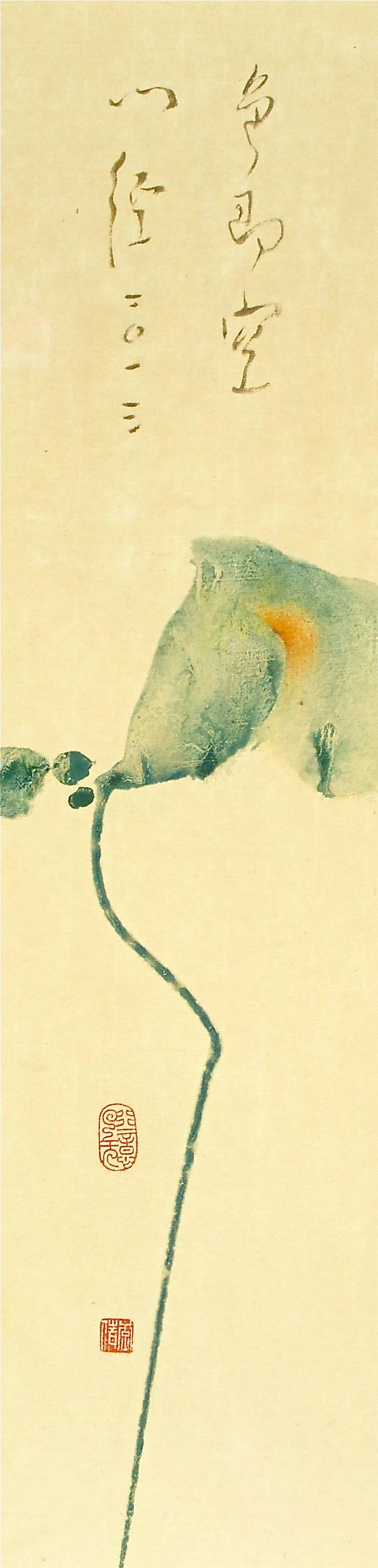 """lotus leaf, 8x16"""""""