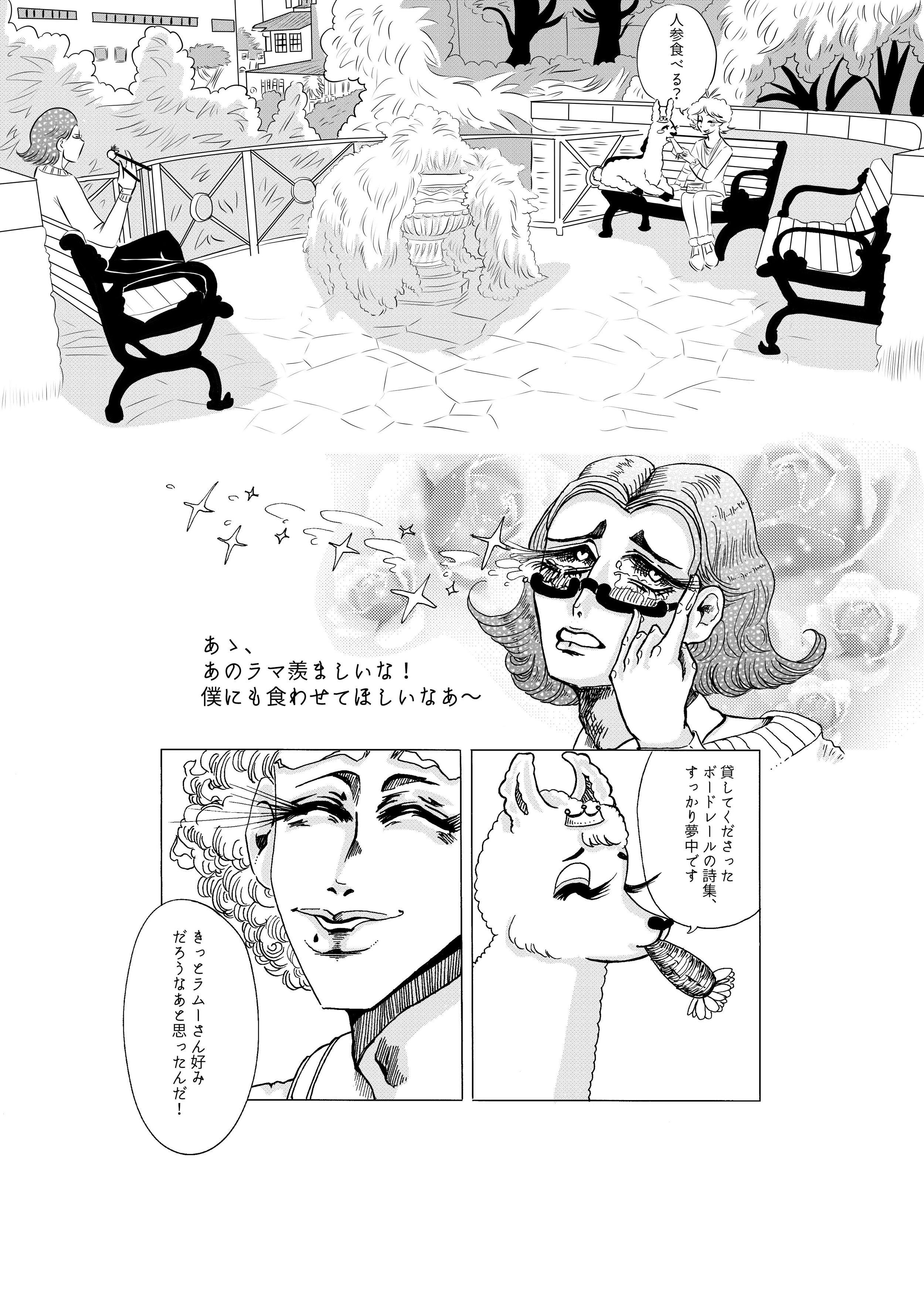 5-text.jpg