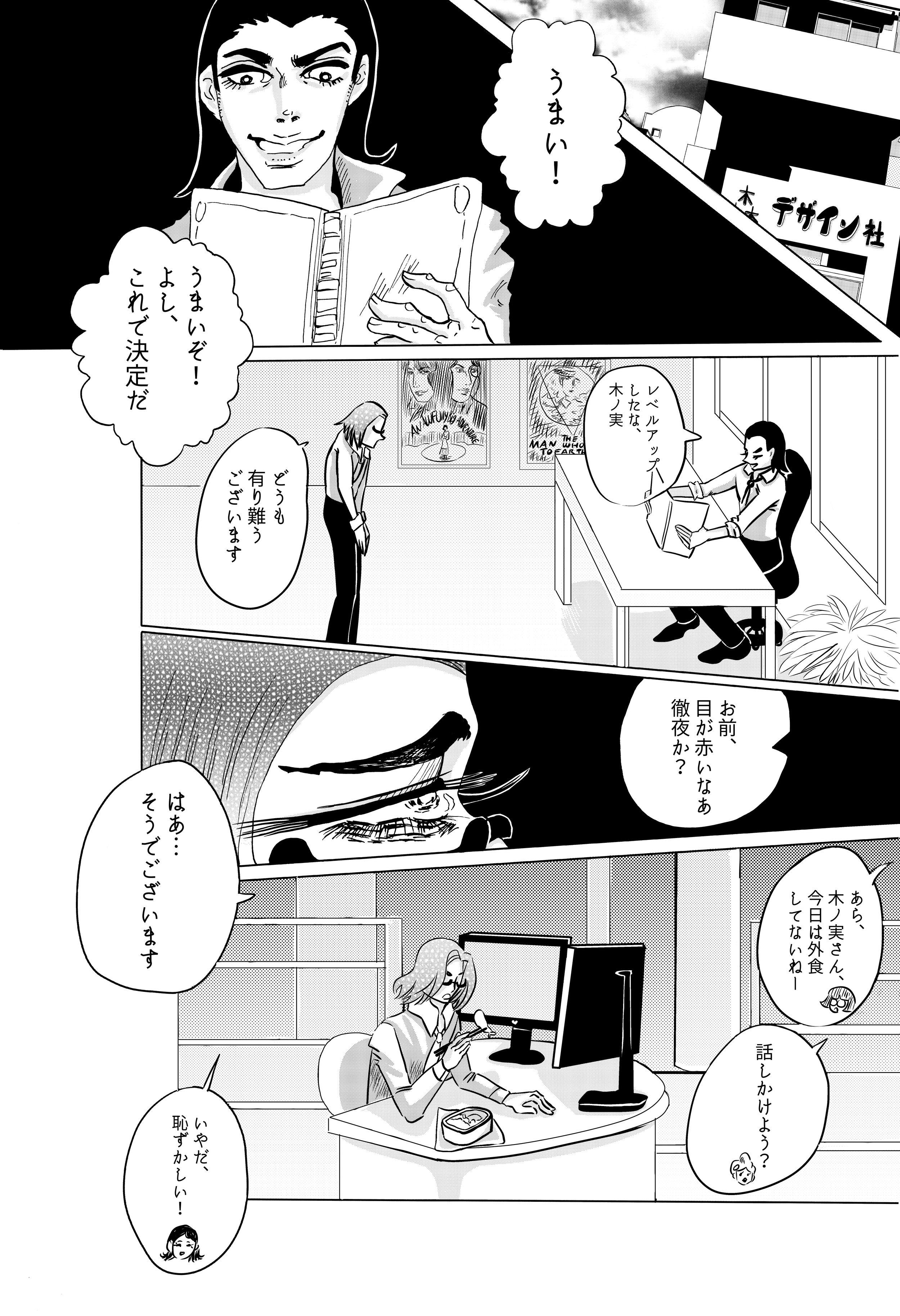 20-text.jpg