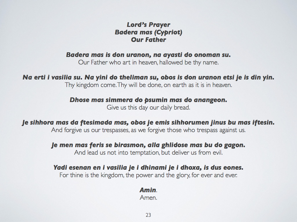 Lords prayer in Cypriot and in English