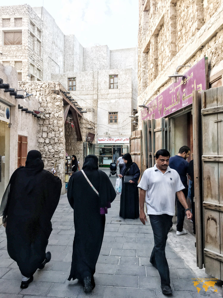 WHAT TO DO IN DOHA QATAR