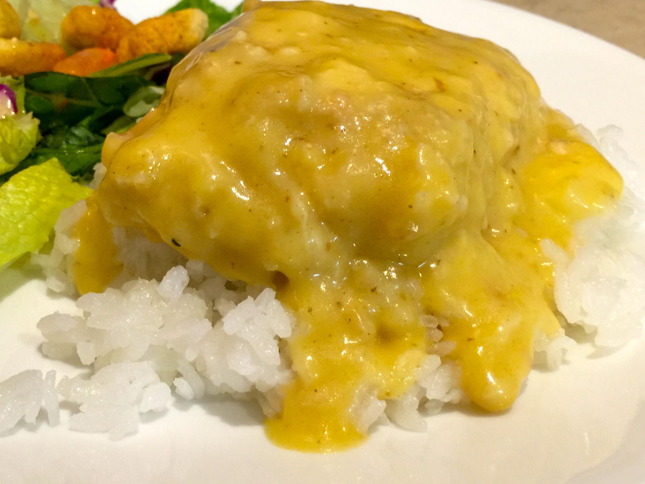 Chicken over Rice