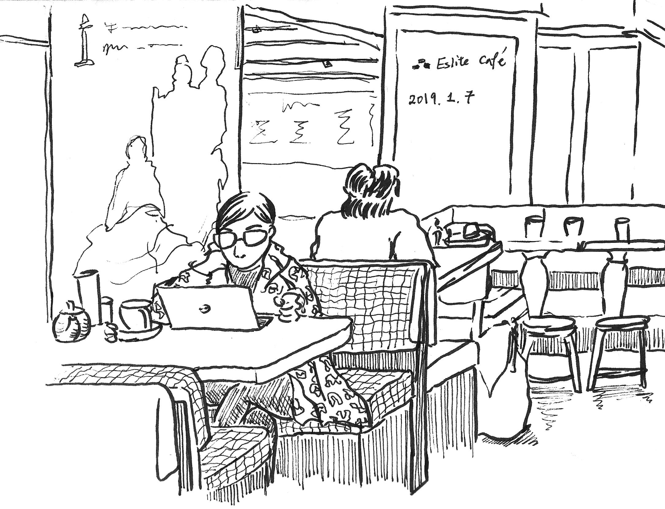 Eslite Cafe