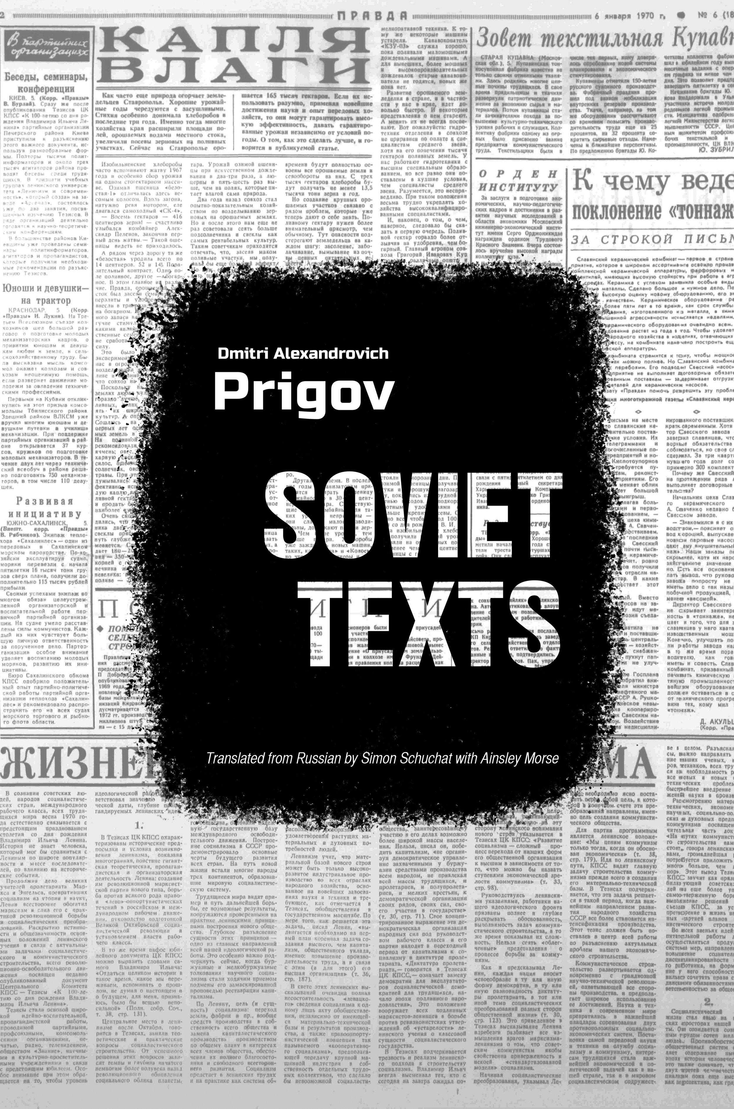 SovietTexts_FrontCoverDesign2.jpg