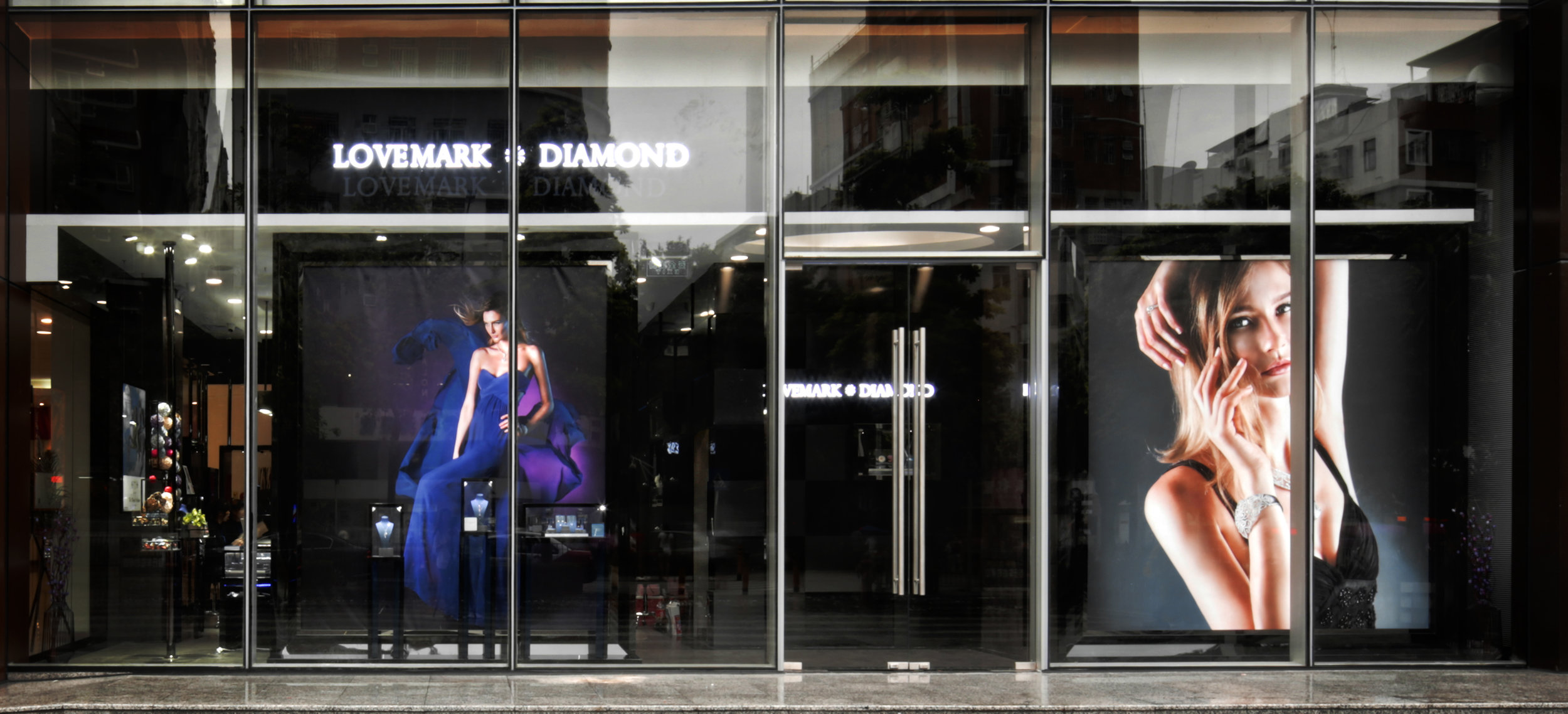 lovemark_shop_front crop.jpg