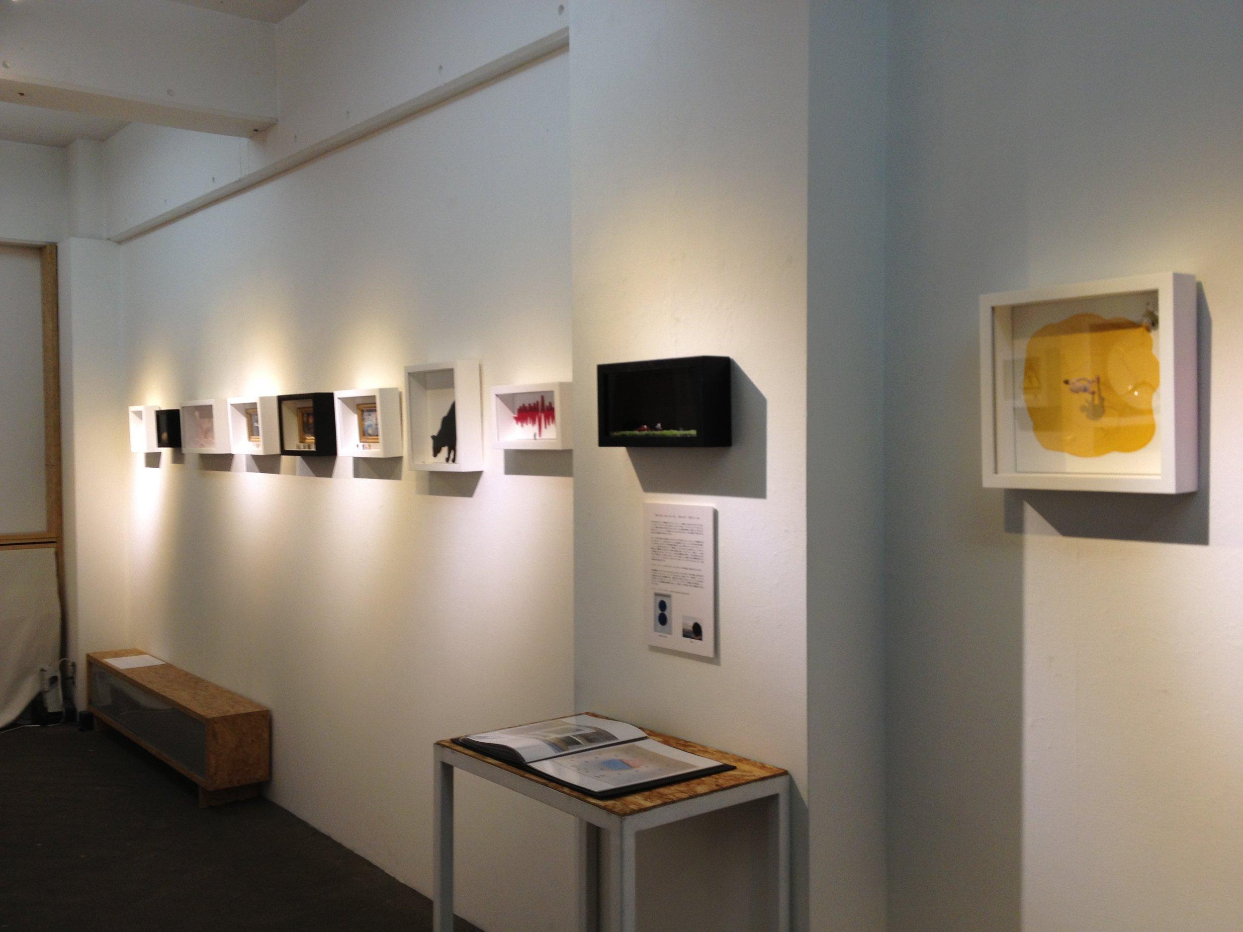 Trance Pop Gallery - Kyoto, Japon, 2013