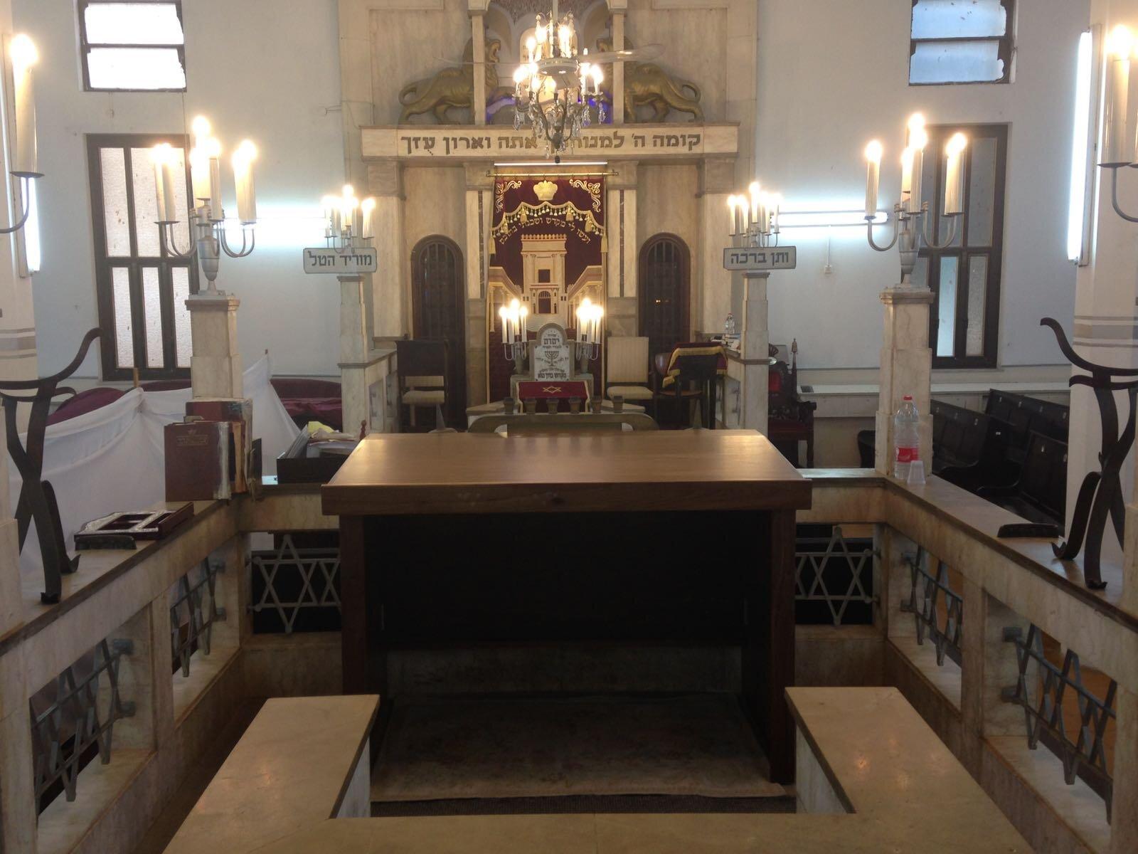 Frishman Synagogue.jpeg