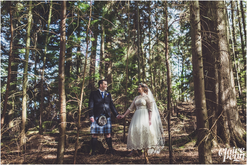 Scottish elopement on Loch Awe Ardanaiseig Hotel_0035.jpg