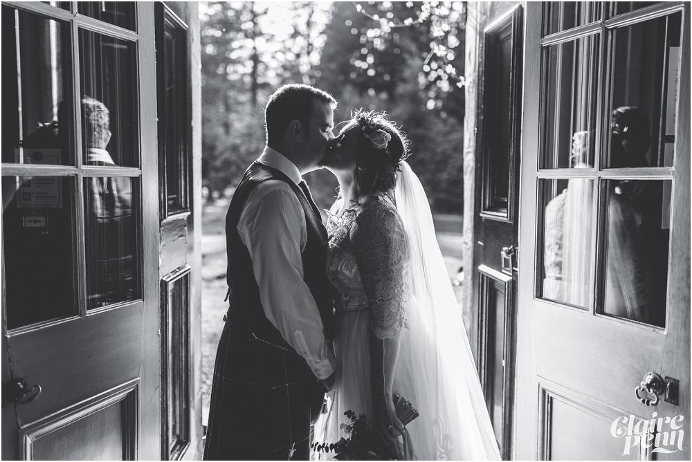 Scottish elopement on Loch Awe Ardanaiseig Hotel_0040.jpg