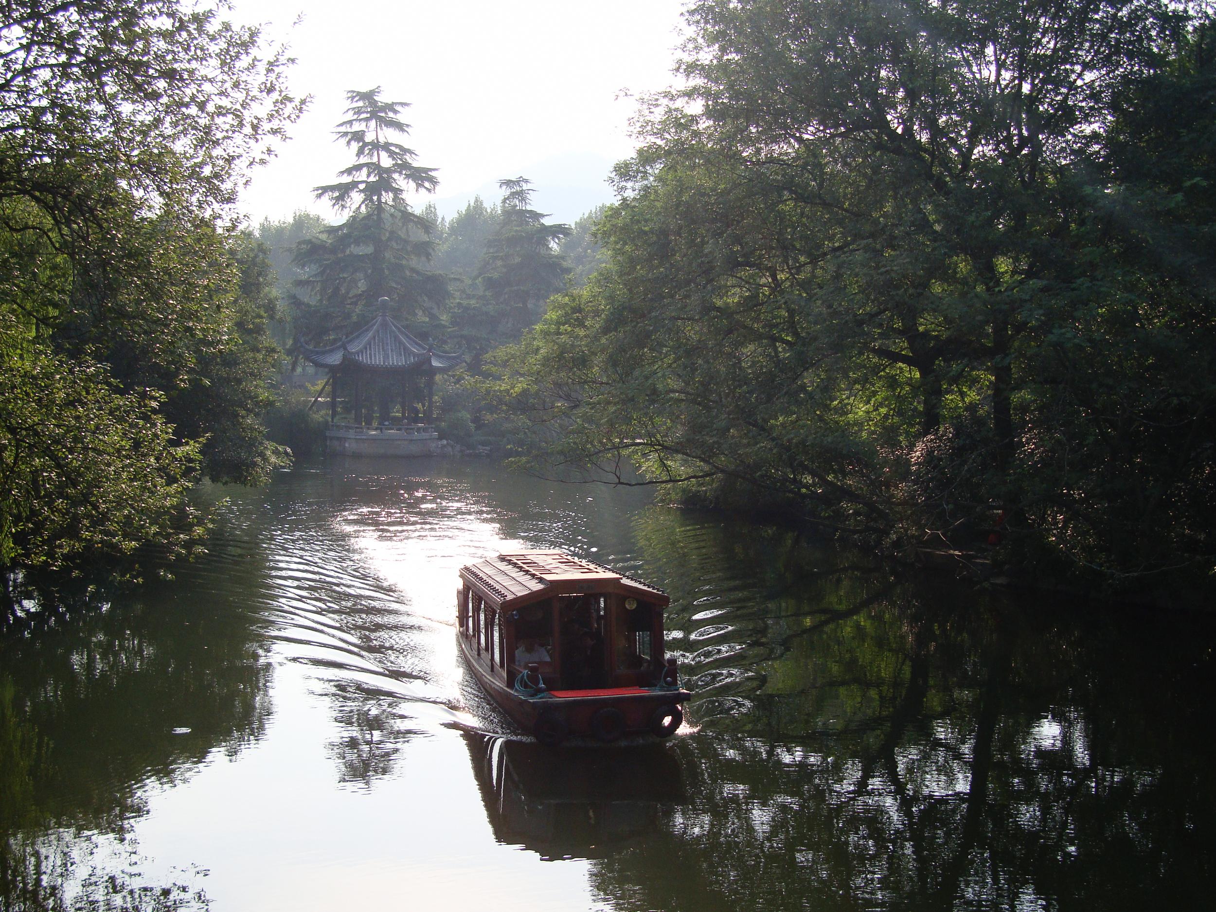 China-1528.jpg
