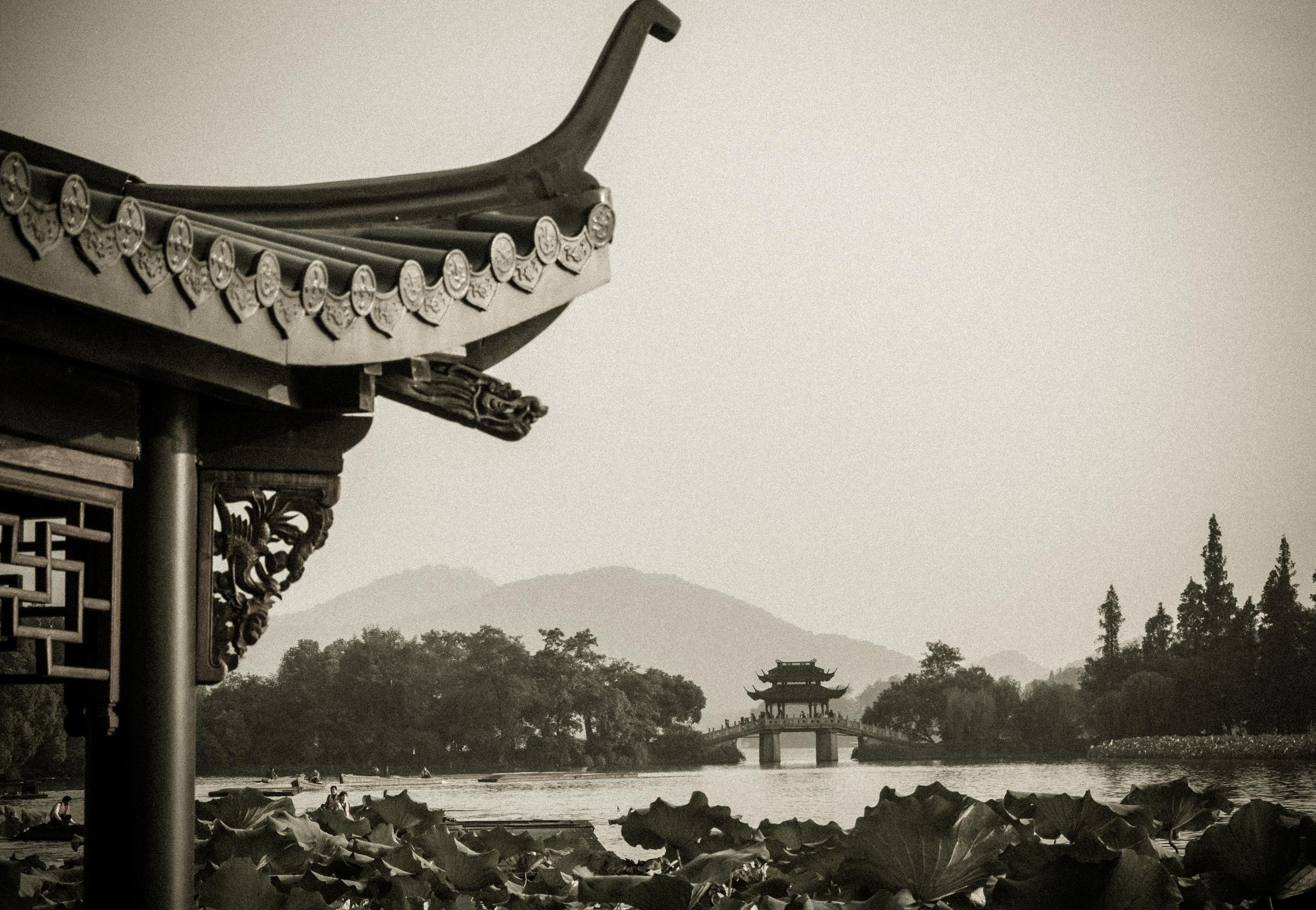 China-1630.jpg