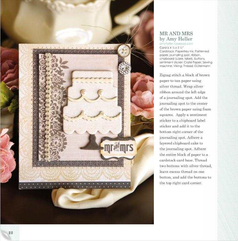 CARDS Magazine | July 2011