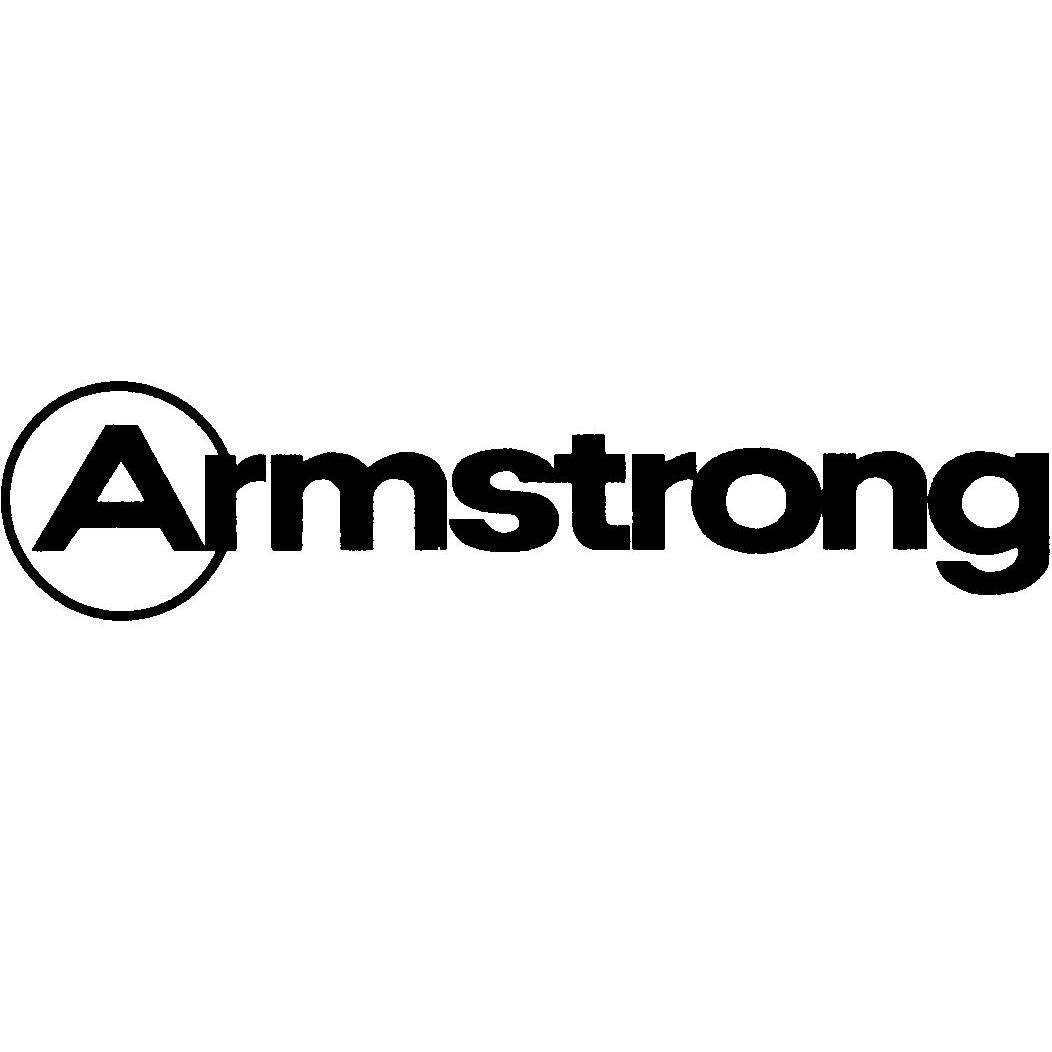 Armstrong-Logo.jpg