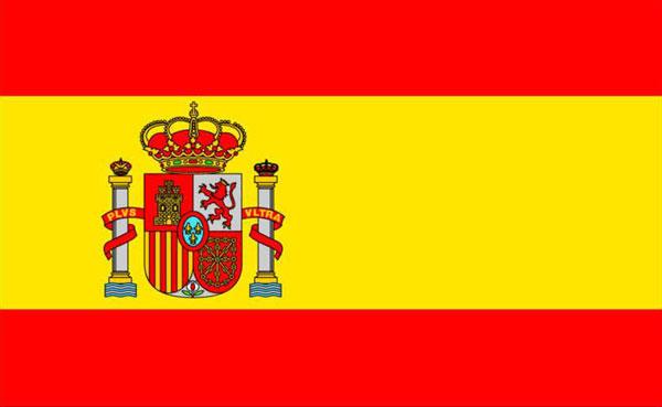 Spanish_flag.jpg