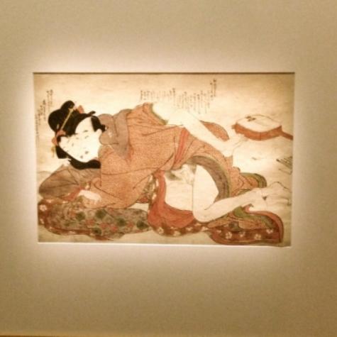 La Pincotheque, Geisha
