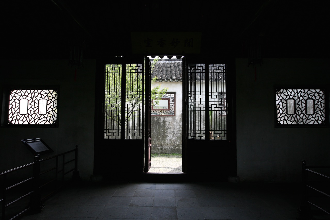 thegoodgarden|surgingwavegarden|suzhou|6142.jpg