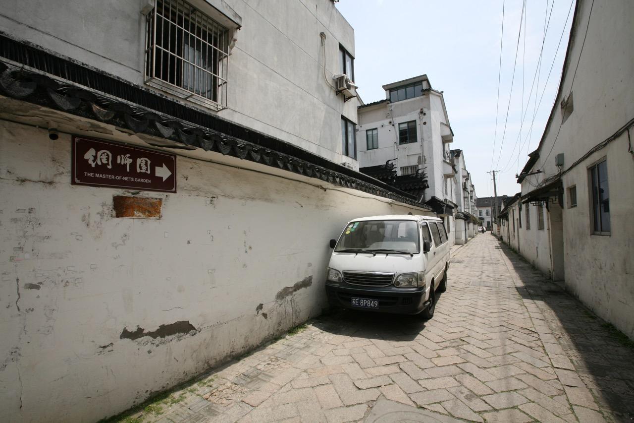 thegoodgarden|masterofnets|suzhou|davidcalle5864.jpg