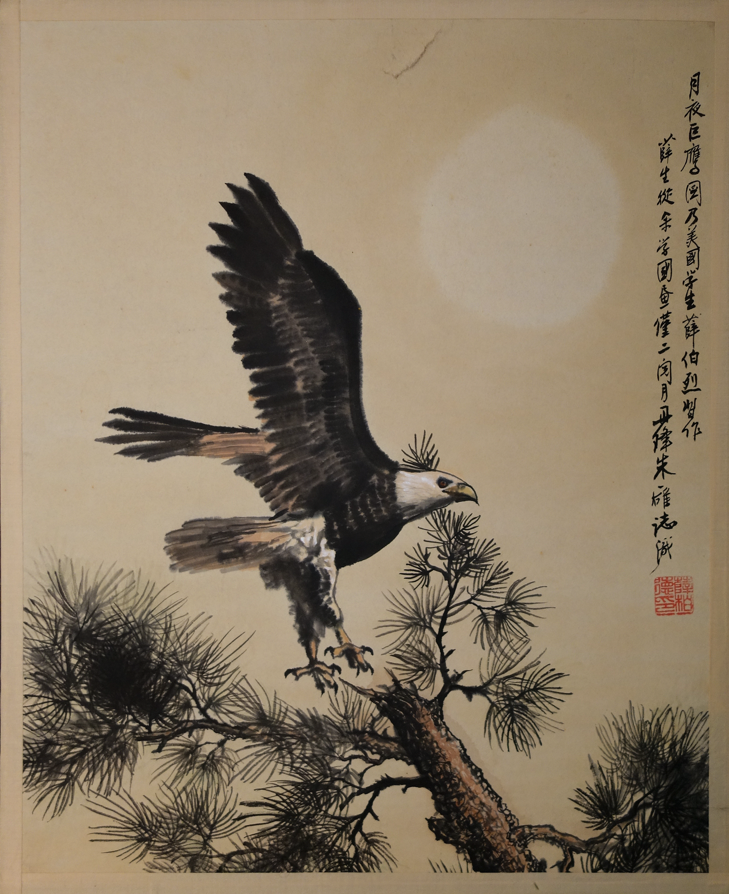"Coming In for a Landing   18"" x 20"", Chinese ink Private collection"