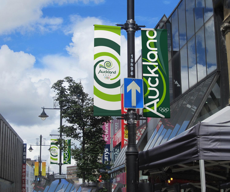 banner_streets.jpg