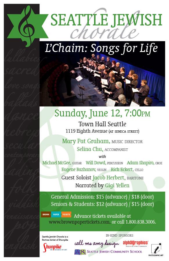 Spring-Concert-Poster-11.jpg