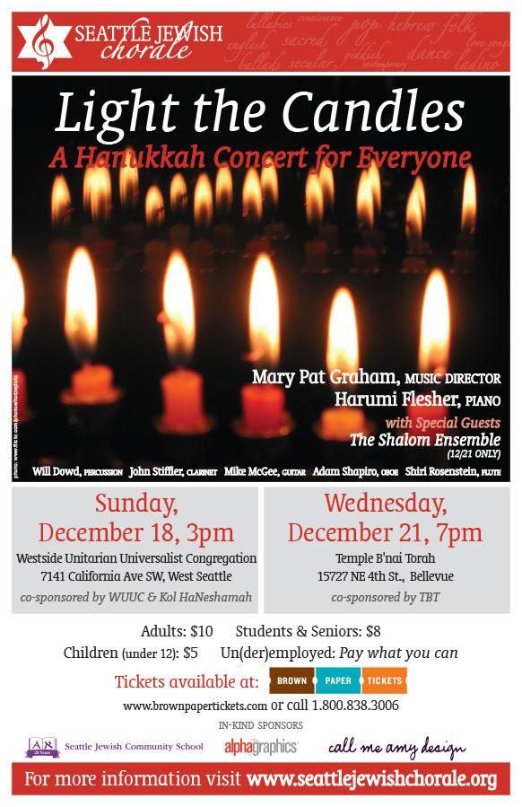 Hanukkah-Concert-Poster-11.jpg