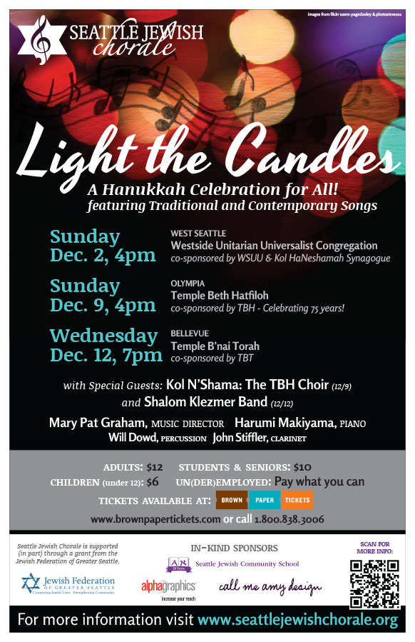Hanukkah-Concert-Poster-12.jpg